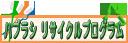 ハブラシリサイクル12843N.png